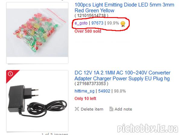 Топ продавец ebay