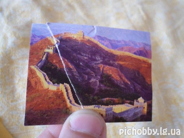 Внутри открытка