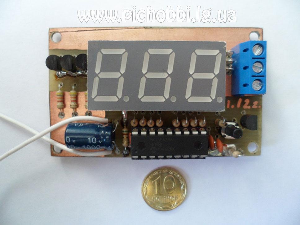 Внешний вид термометра на