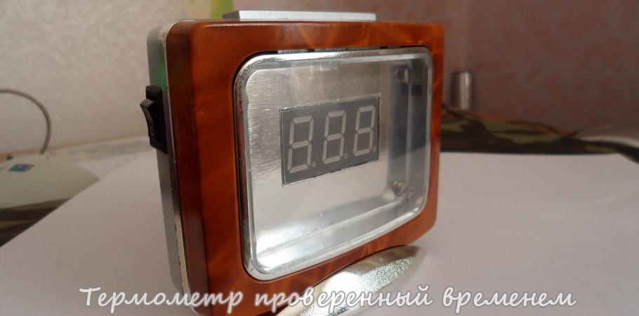 Термометр на микроконтроллере PIC16F628A и DS18B20(DS18S20)
