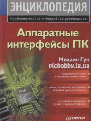 Скачать: Яндекс диск