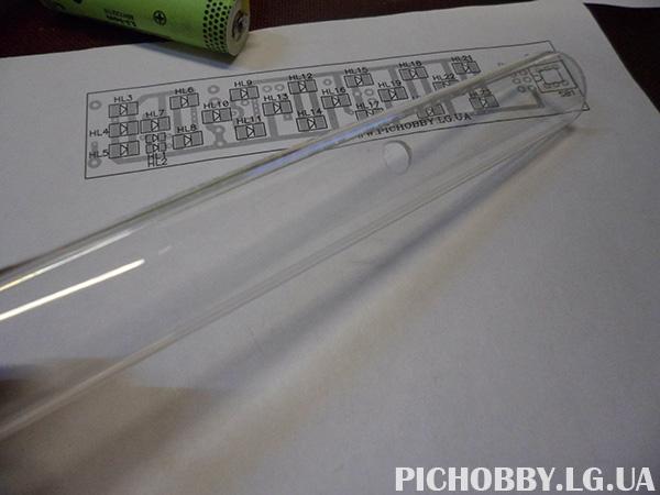 Изготовление корпуса для фонарика