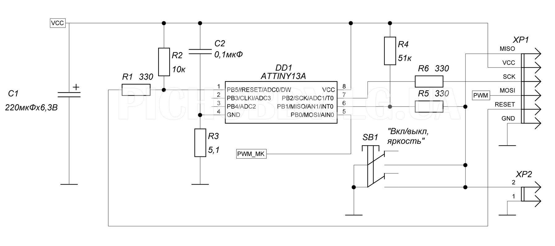 Принципиальная схема фонарика на ATtiny13