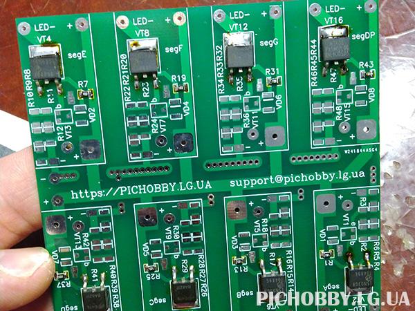 Печатная плата стабилизатора тока(8шт) фото